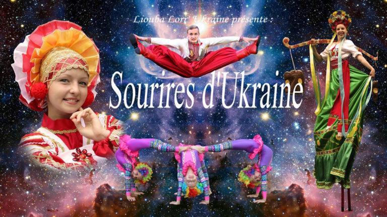 Sourires d'Ukraine histoire d'affiches