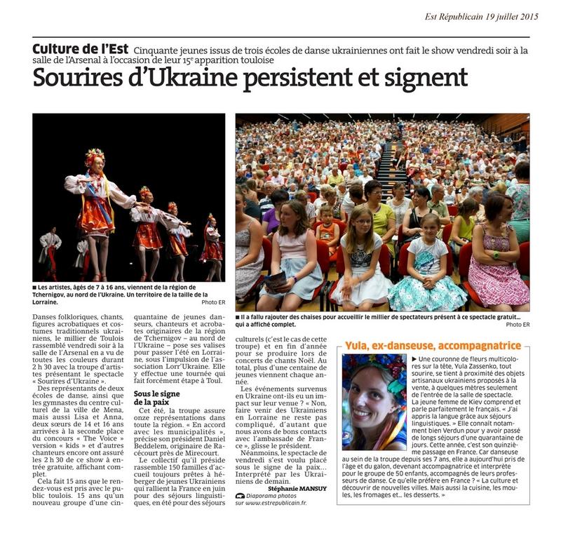 article toul2015
