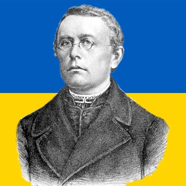 Mykhaylo Verbytsky wikipedia 3