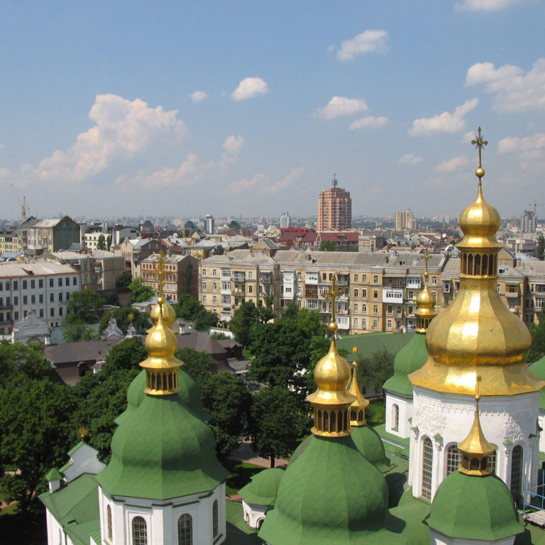 Panorama of Kyiv from Saint Sophia Monastery wikipedia