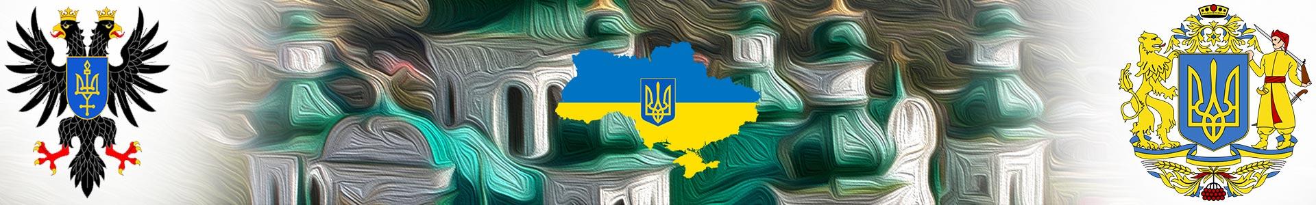 bandeau ukraine