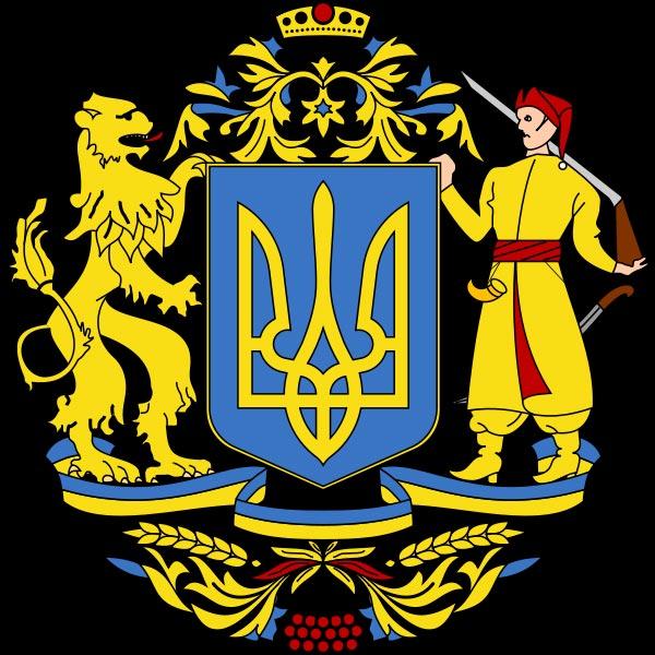 embleme ukraine c