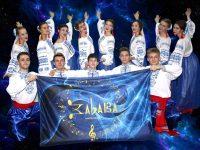 La chorale Zabava bientôt en France