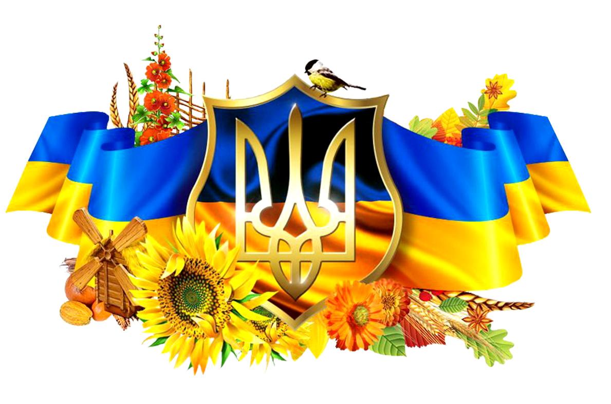 Symboles de lUkraine